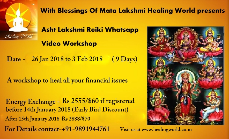 AshtLakshmi Reiki whatsapp video workshop
