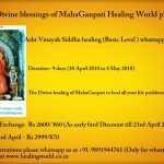 Asht Vinayak Siddha Healing (Basic Level) whatsapp video workshop