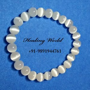Energized Selenite Bracelets