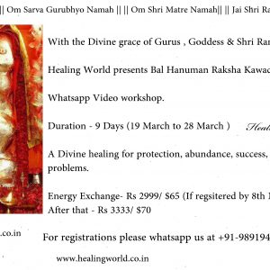 Bal Hanuman Raksha Kawach Healing (Basic Level) WhatsApp Video Workshop