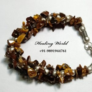 Tiger Eye Uncut Bracelet