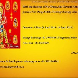 Nav Durga Siddha Healing (Basic Level) Whatsapp Video Workshop