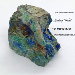 Raw Azurite (Weight 200 gm to 300 gm approx)